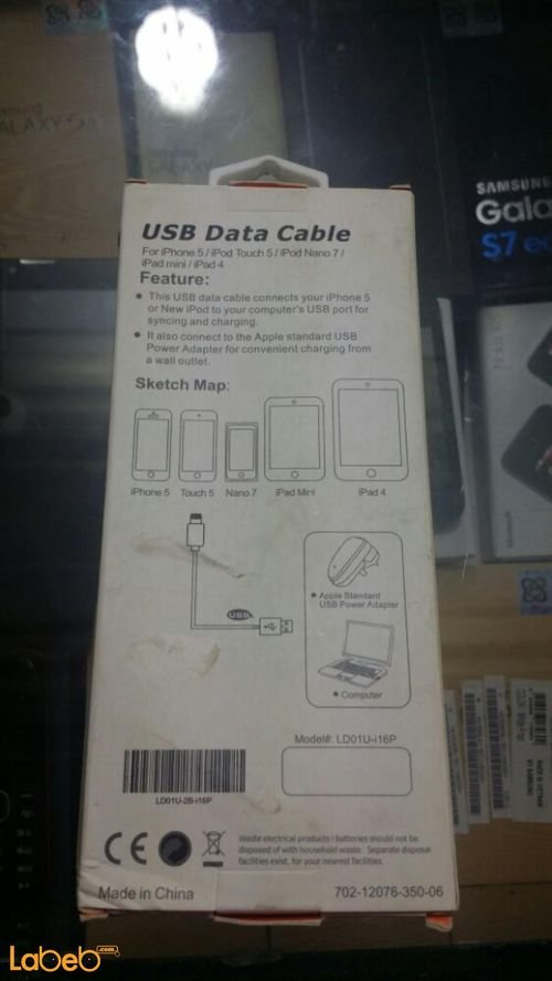 USB Data cable specifications iPhone/iPad/iPod White LD01U-16P model