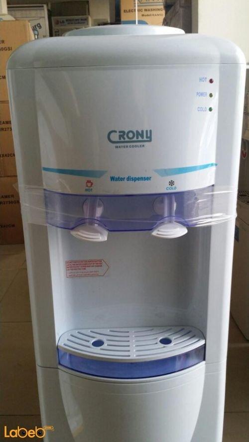 كولر ماء كروني حار بارد ابيض موديل LB-LWB1