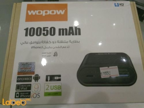 Wopow Power Bank P10+plus 10050mAh 2xUSB Black -