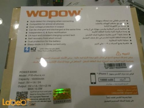 Wopow Power Bank P10+plus specifications 10050mAh 2xUSB ports Black
