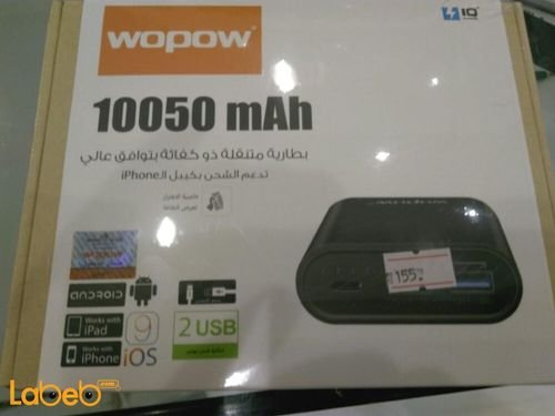 Black Wopow Power Bank  P10+plus 10050mAh