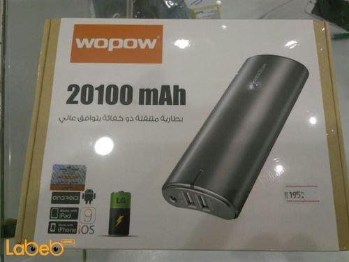 بطارية محمولة Wopow سعة 20100mAh أسود PD506+