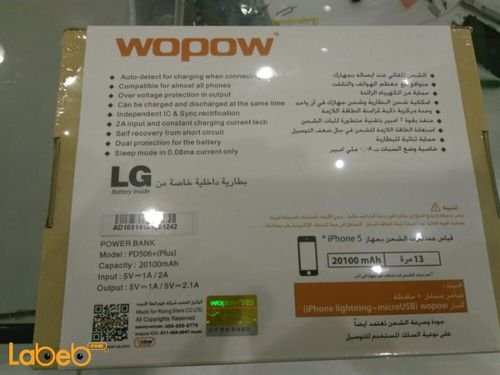 Wopow Power Bank PD506+ specifications 20100mAh 2 USB ports Black color