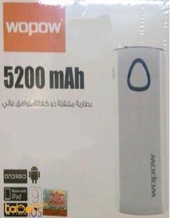بطارية محمولة Wopow - سعة 5200mAh - منفذ USB - أبيض - PD502