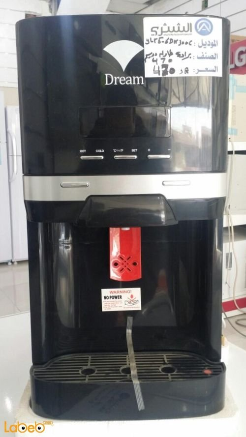 YLR5-6DN300C Dream water cooler Cold Hot Black color