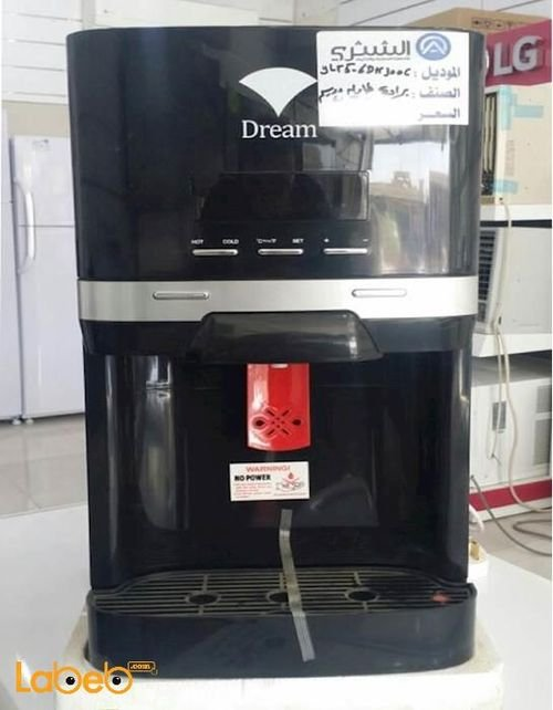 Dream water cooler Cold Hot Black color YLR5-6DN300C