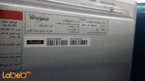 Whirlpool microwave specifications 1400Watt 30L Silver MWO611 model