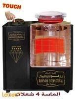 Romo international Masa Salon Gas Heater