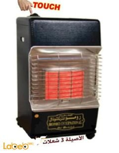 Romo international	Gas Heater - 3 heater setting - Touch Ignition