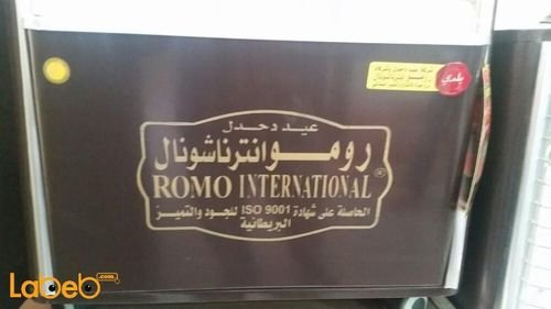 Black Romo international	Gas Heater 3 heater setting