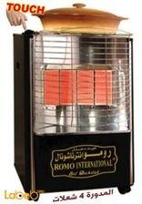 صوبة غاز مدورة رومو انترناشونال 4 شعلات حرارية تعمل باللمس