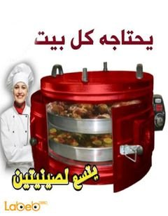 Romo international electric circular oven - 50 Liter - Red color