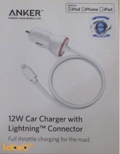 Car charger with lightning connector - 12Watt - White - A2307021