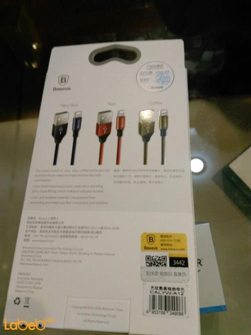specifications Baseus Yiven cable 1.8 meter CALYW-A12