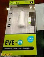 white Goui Eve Hi-Power Car Sync Charger 2USB G-CKM2A-02
