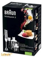 Braun 5 hand blender 600Watt White MQ545