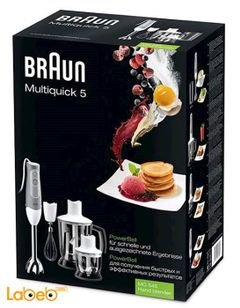 Braun 5 hand blender - 600 Watt - White - MQ545 model