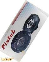 Pistol 3 way speaker