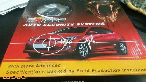 جهاز انذار للسيارات Prince فتح واغلاق عن بعد PR-Y119