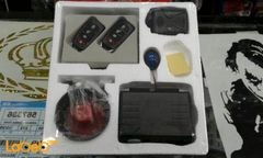Prince auto security system - remote control - PR-Y119 model