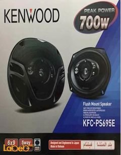 Kenwood flush mount Speaker - 700W - Black - KFC-PS695E model