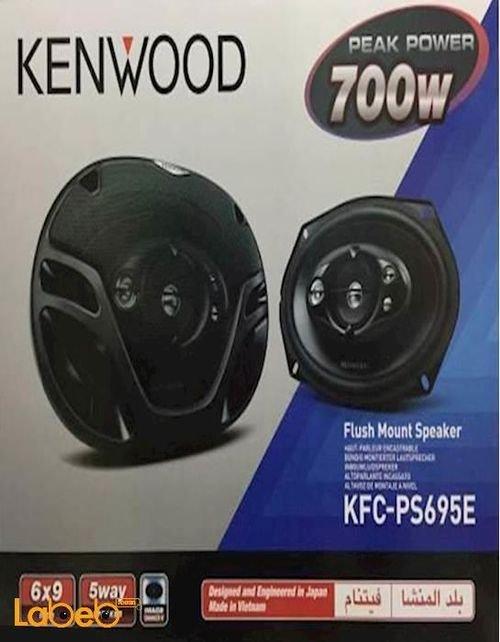 سماعات كينوود بيضاوية 700 واط أسود KFC-PS695E