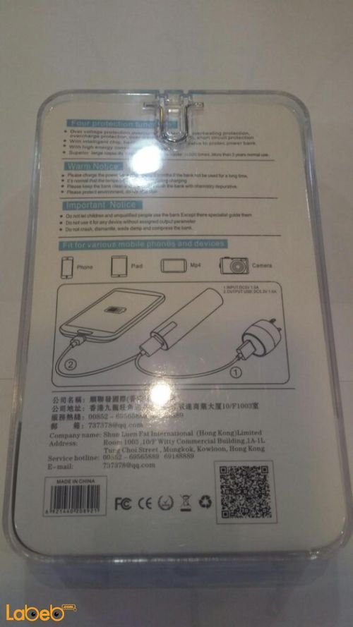 Yookrx Power Bank 3000 mAh YK861 model
