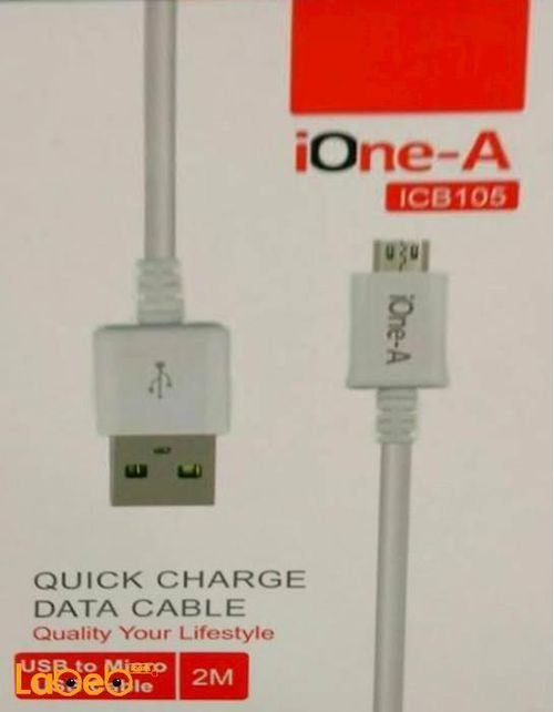 ione-A quick charge data cable 2 m White ICB105 model5 model
