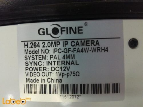 كاميرا مراقبة داخلية Glofine  IPC-GF-GA4W-WRH4 دقة 2 ميجابكسل