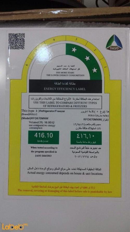 بطاقة طاقة لثلاجة فريزر علوي رولك موديل RFD670MNW