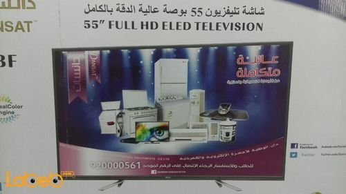 Dansat LED TV 55inch size DTE55BF model