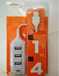 موزع USB 2.0 عالي السرعة - 4 منافذ - 1 متر - لون ابيض