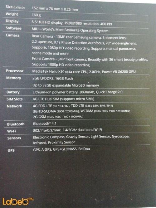 مواصفات موبايل Mi موديل Redmi Note 2