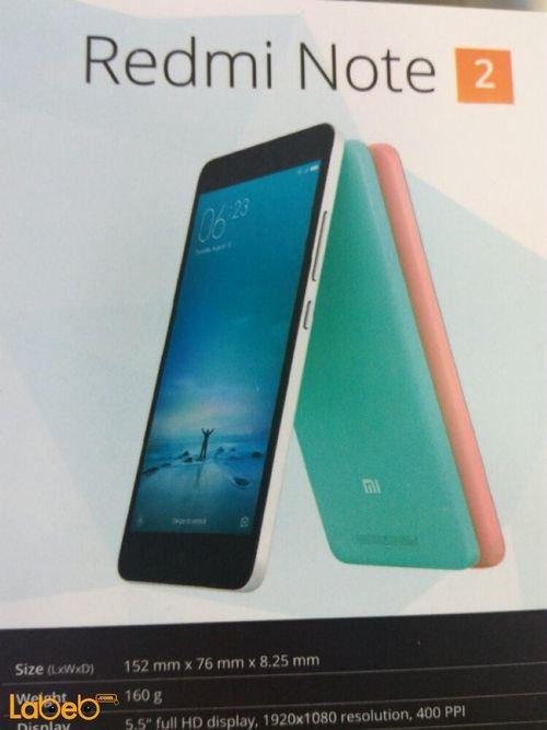 شاشة موبايل Mi شاشة 5.5 انش أبيض Redmi Note 2