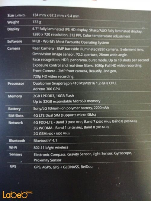 specifications Mi smartphone Redmi 2E