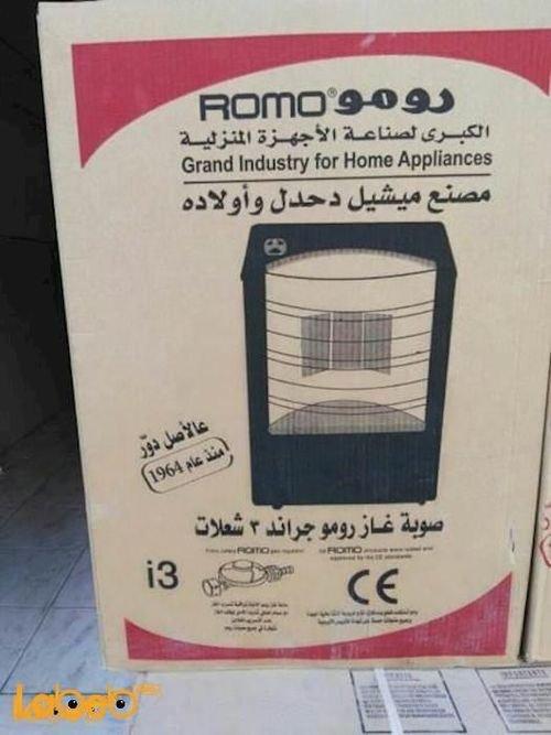 صندوق صوبة غاز رومو جراند 3 شعلات حرارية أسود