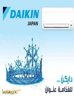 Daikin split Air conditioner - 1 tons - white - Ftx35 model