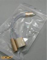 كابل شحن ثنائي للموبايل لأيفون 7 3.5 مم ميكرو USB ذهبي