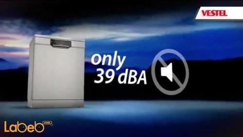 مستوى ضوضاء جلاية فيستل موديل BMJ-L609W