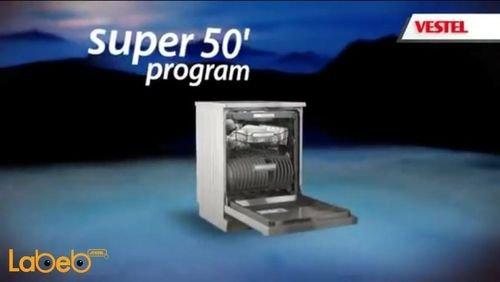 عدد برامج جلاية فيستل BMJ-L609W