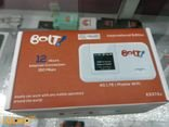 Bolt 4G LTE mobile wifi 150mbps 12 hours white E5372s