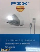 PZX international home charger iPhone 5S & mini ipad PZX-18