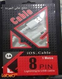 كابل شحن iOs cable لاجهزة الايفون 1 متر ابيض