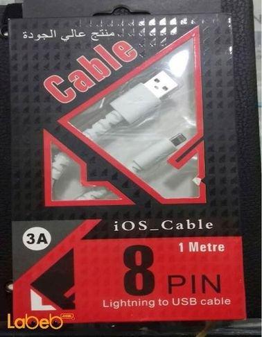 كابل شحن ومزامنة iOs cable - لاجهزة الايفون - 1 متر - لون ابيض
