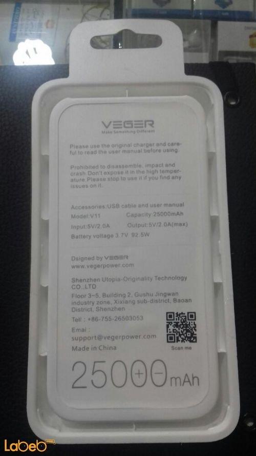 Veger power bank 25000mAh Black V11