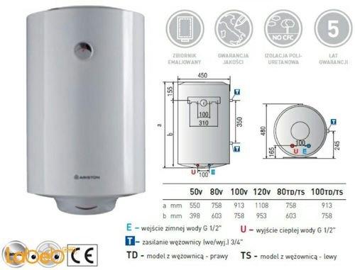 ابعاد سخان مياه كهربائي أريستون 80 ليتر PRO R