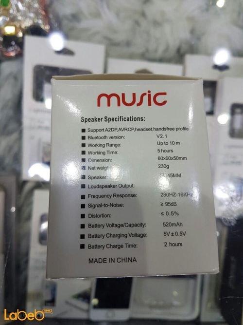 مواصفات مكبر صوت حجم صغير music سعة 520mAh لون فضي