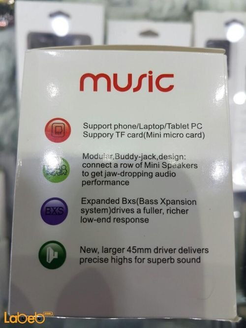 مكبر صوت حجم صغير music سعة 520mAh فضي