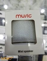 مكبر صوت حجم صغير music سعة 520mAh لون فضي