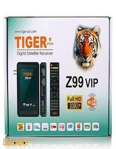 Tiger Digital satellite receiver - Full HD 1080p - Z99 PRO
